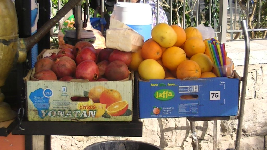 Mehadrin oranges bearing the Jaffa brand on sale in Jerusalem