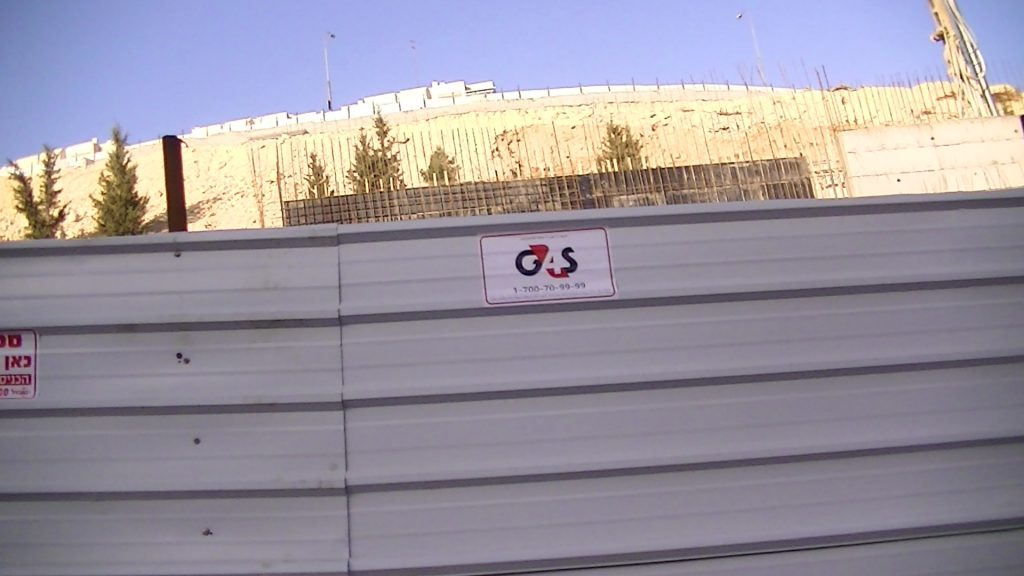 G4S signage on construction site in the East Jerusalem settlement of Ramot