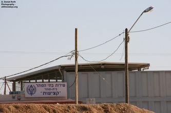 Entrance view of Ketziot Prison. Negev Desert. January 13, 2013 - Photo by Daniel Roth
