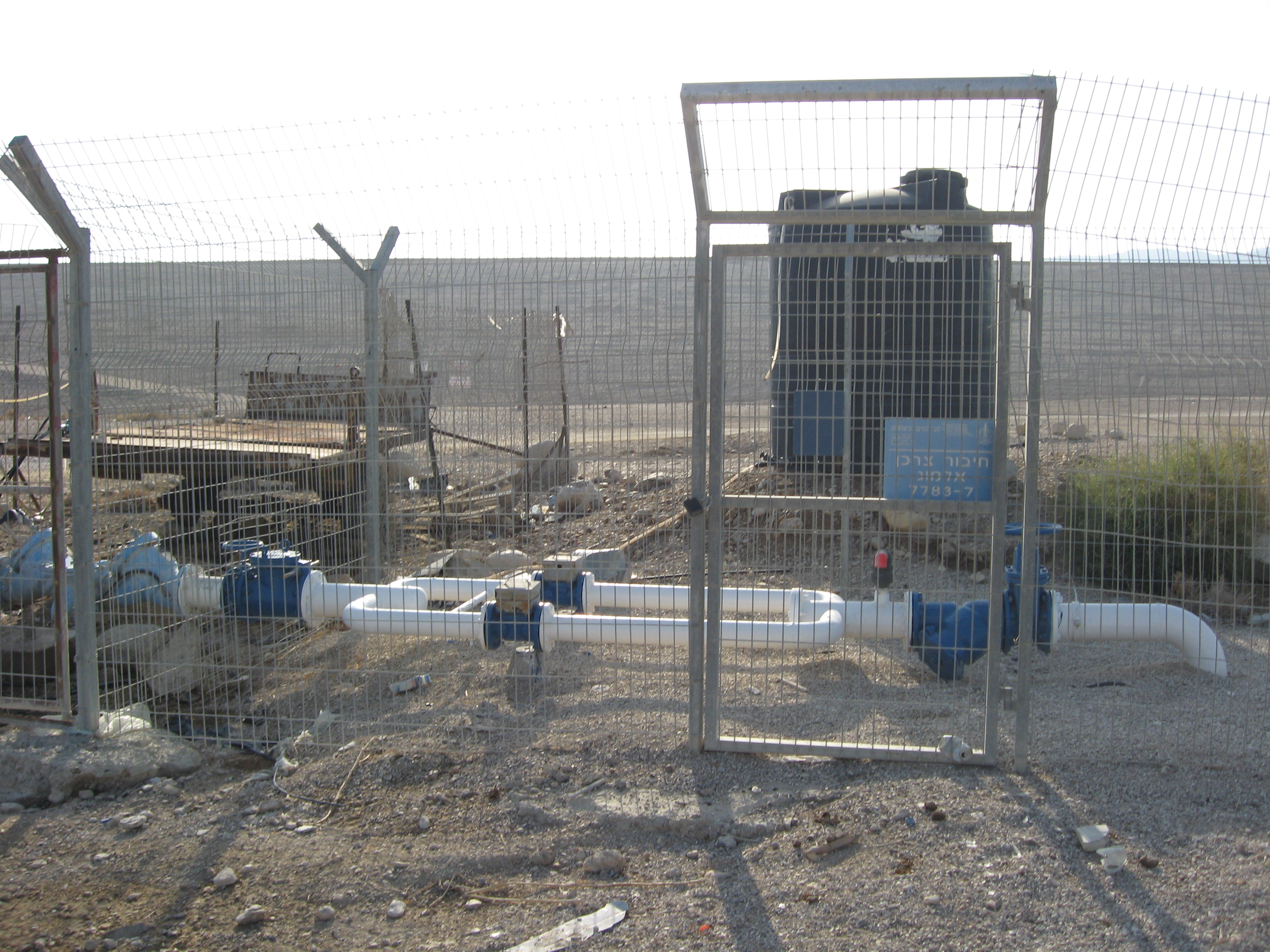 A Mekorot water facility at the Reservoir Au France - occupied Jordan Valley - photo taken February 2013