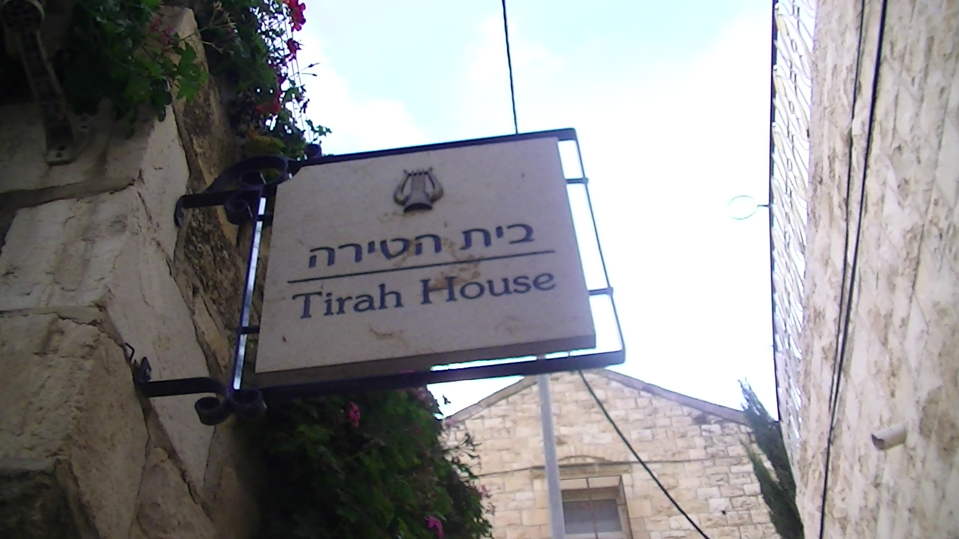 The illegal 'Tirah House' settlement in Silwan - photo taken by Corporate Watch researchers 24/01/12