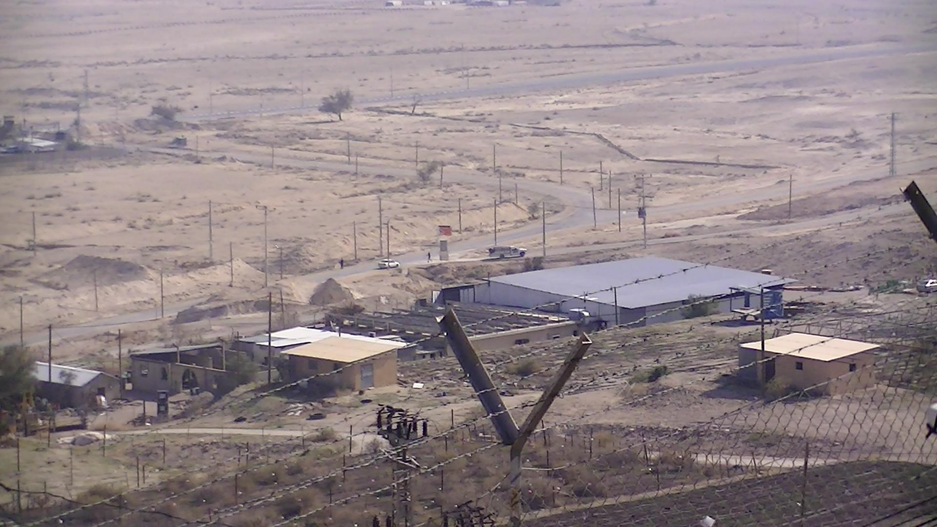 Agricultural fields of the illegal Israeli settlement of Vered Yeriho
