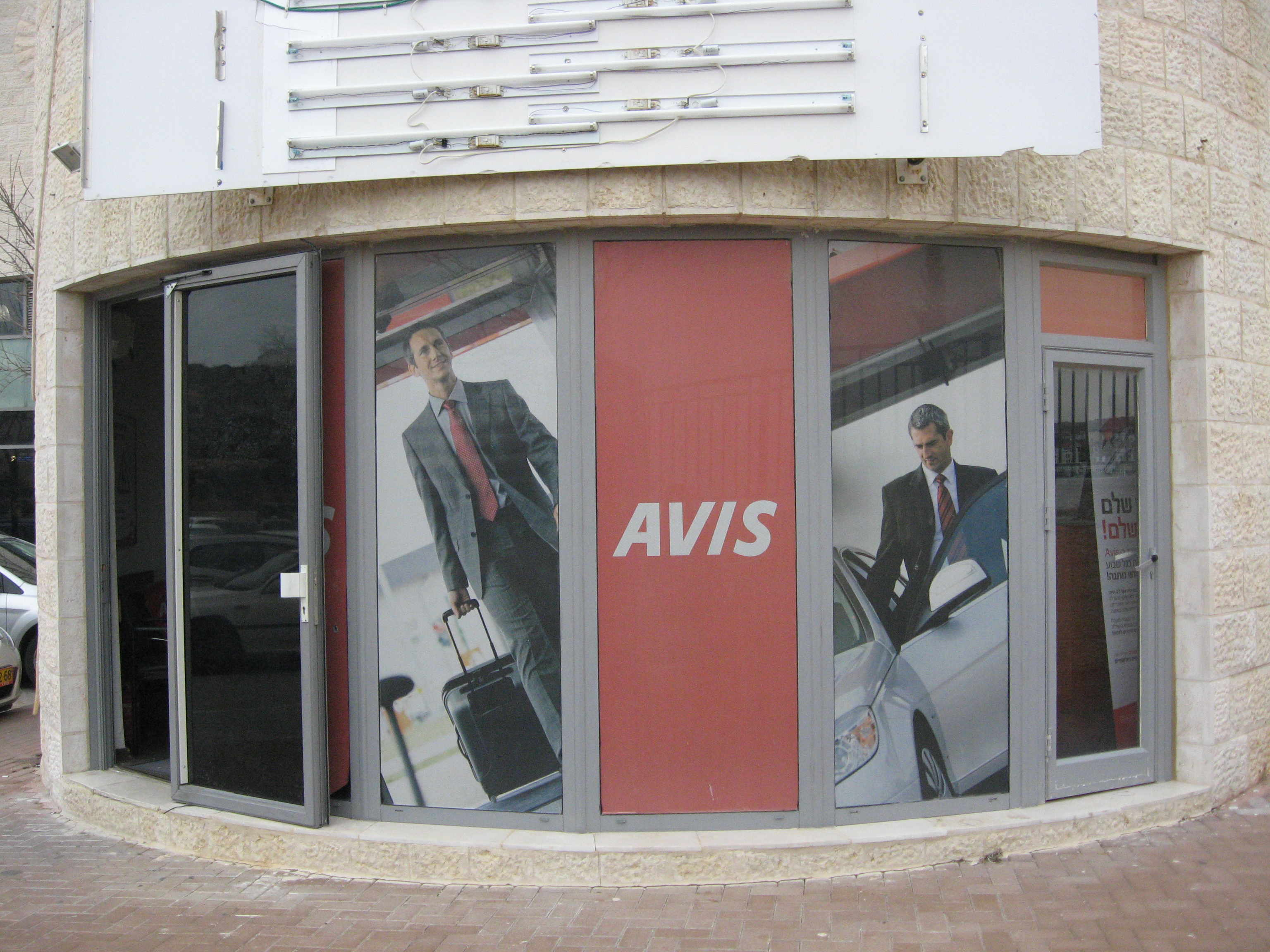 An Avis car rental office in the illegal Israeli settlement of Beitar Illit