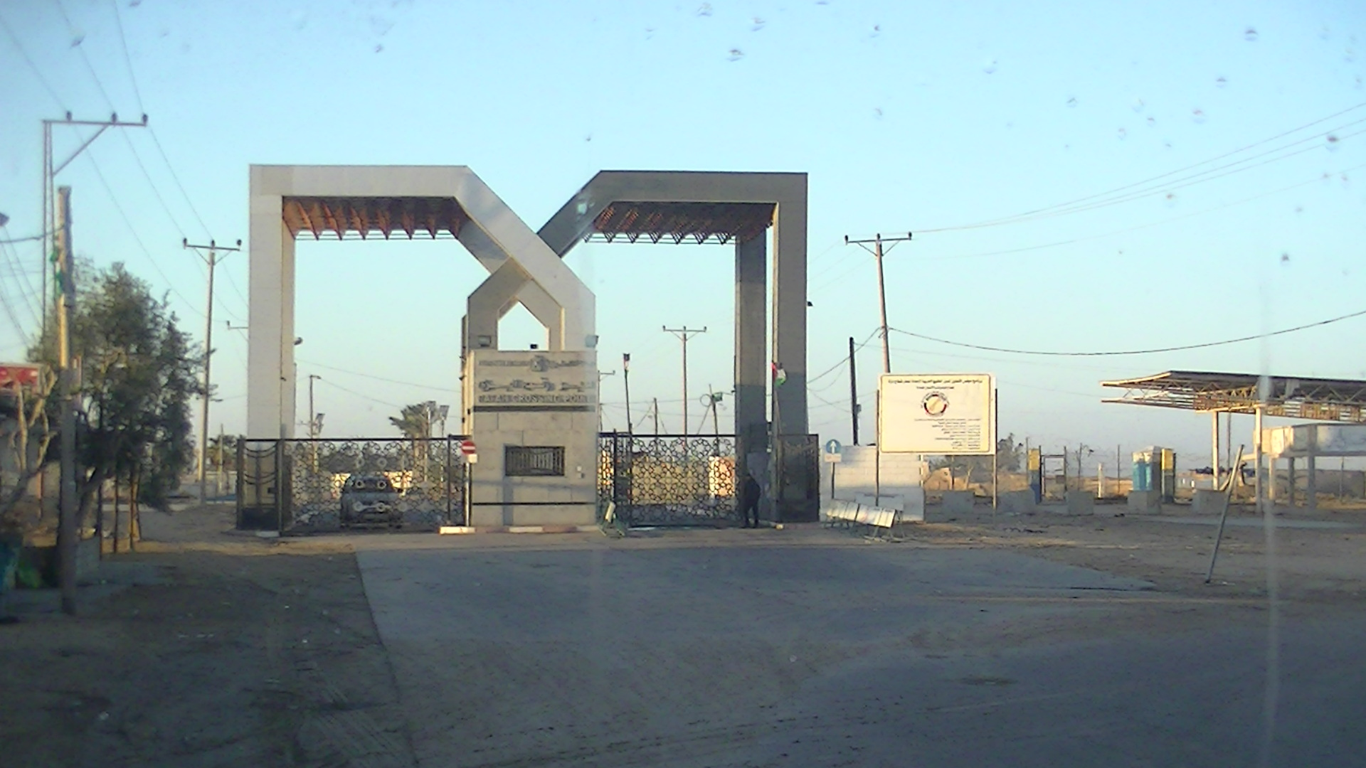 Rafah Crossing - seen from the Palestinian side