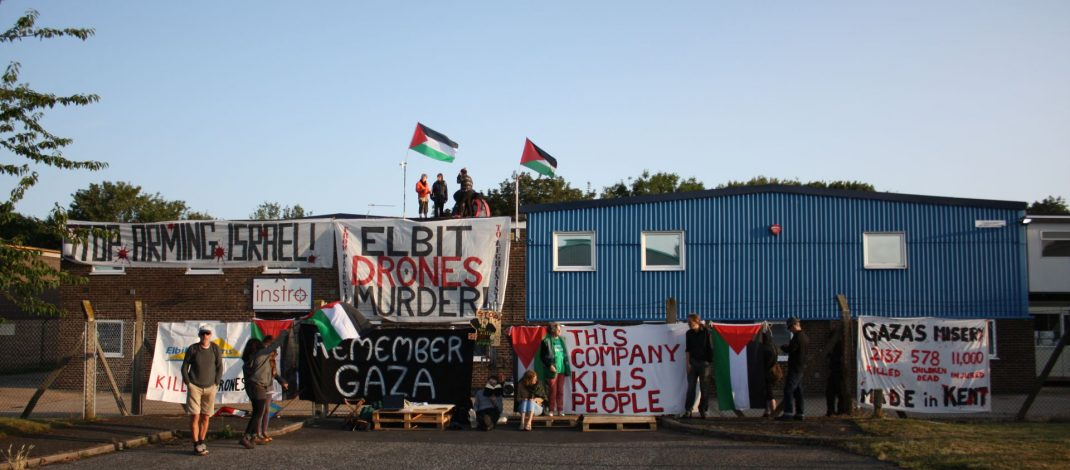 Divest Now! An up-to-date list of Elbit's shareholders