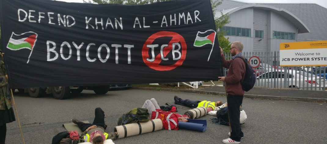 JCB distribution centre blockaded in solidarity with Khan al-Ahmar