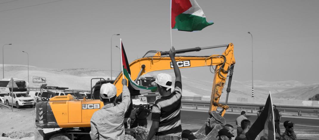 New book: Resisting Demolitions in Palestine